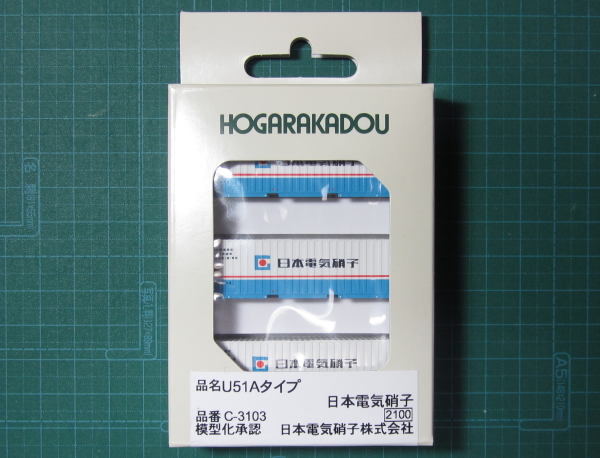 硝子 日本 電気