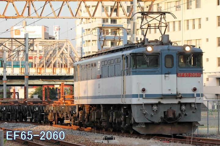 Ef6520601