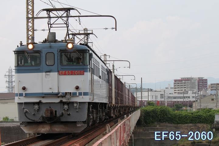 Ef6520602