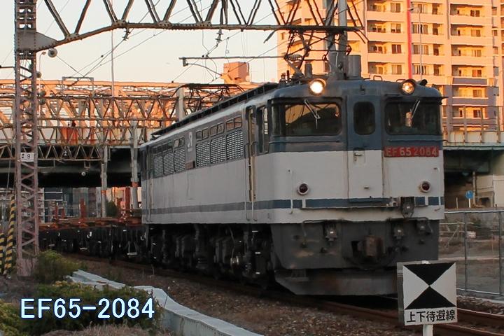 Ef652084