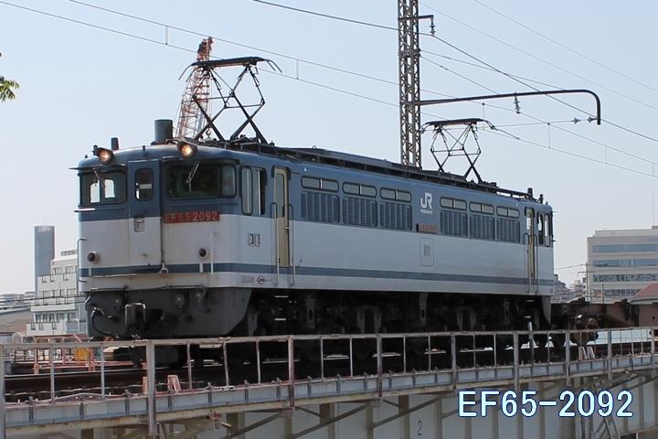 Ef6520922