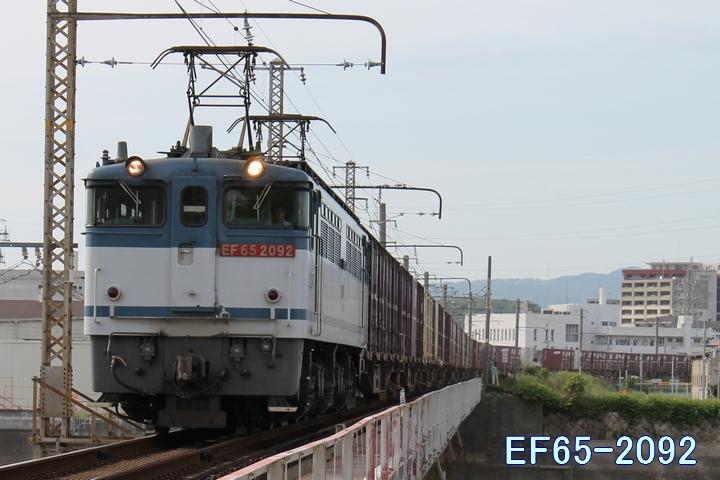 Ef6520923