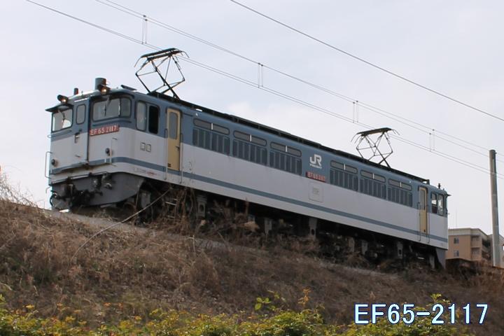 Ef652117