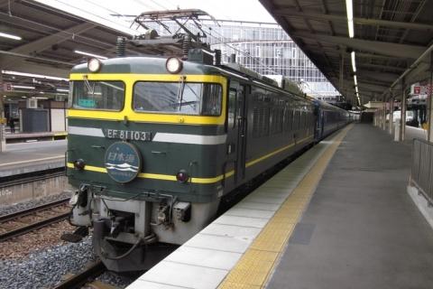 Ef81103_20110616
