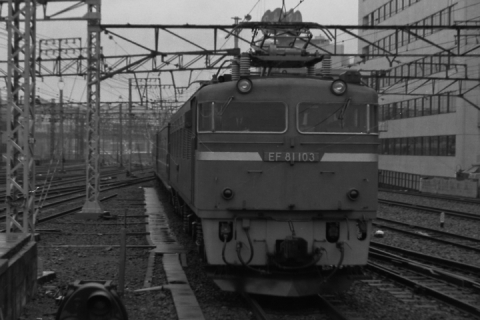 Ef81103nihonkai