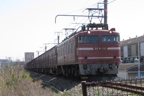 Ef81126_20110413