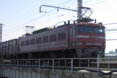 Ef81135_20110908