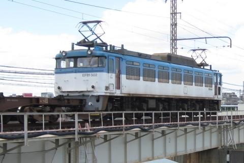 Ef81502_20110906