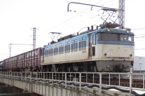 Ef81503_20120208