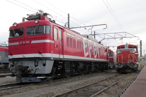 Ef8195_20111216